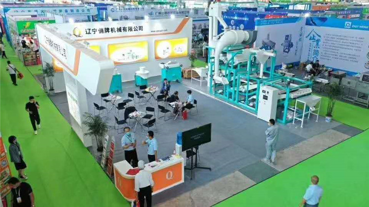 万博手机客户端登录机械参加第十四届中国坚果炒货食品展